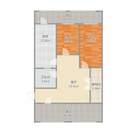 双发温泉花园2室1厅1卫1厨128.00㎡户型图