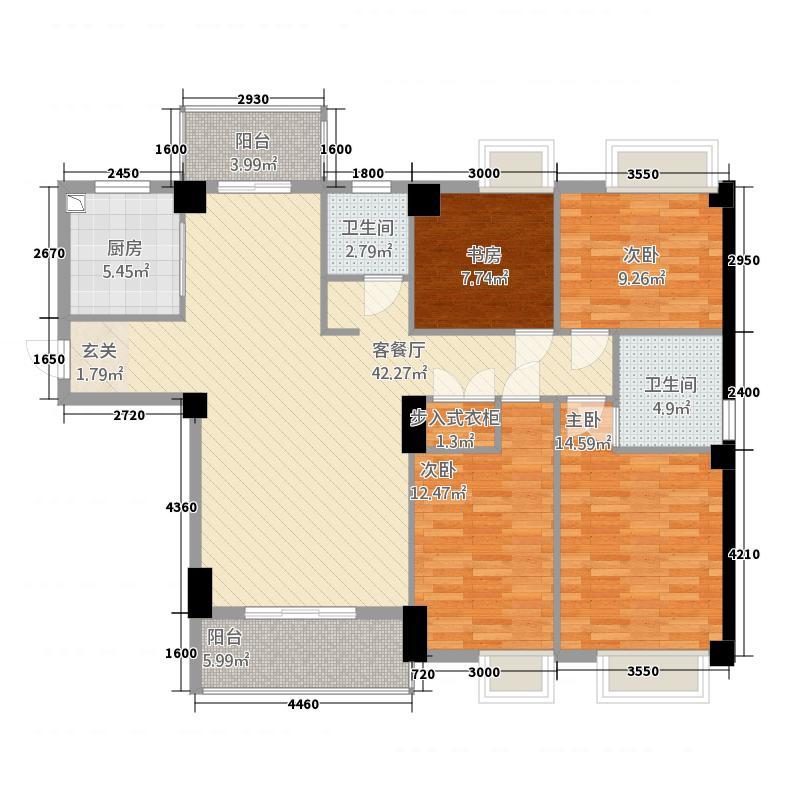 星河城市广场131.64㎡至尊户型4室1厅2卫1厨