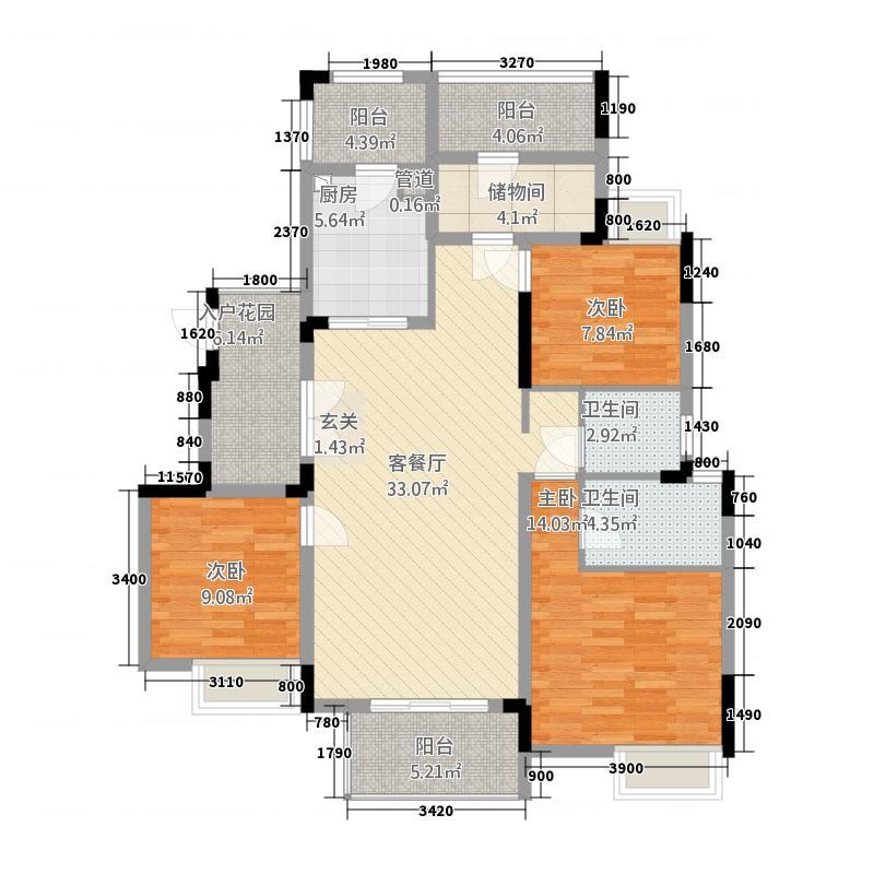 北新・御龙湾122.25㎡洋房B2户型3室2厅2卫1厨