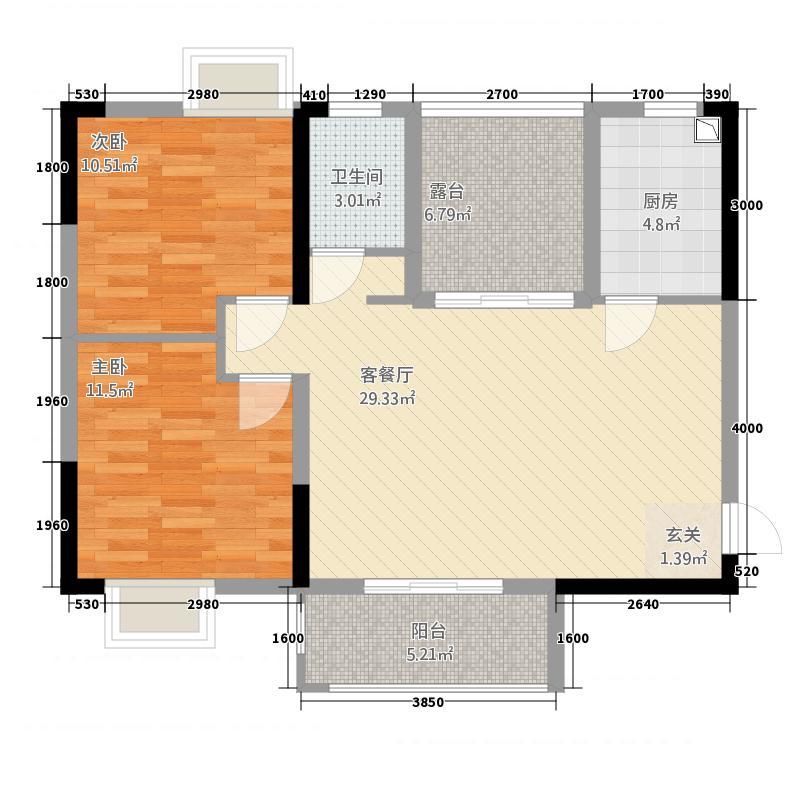 海韵丽景园7.20㎡丽景园单页-A户型2室2厅1卫1厨