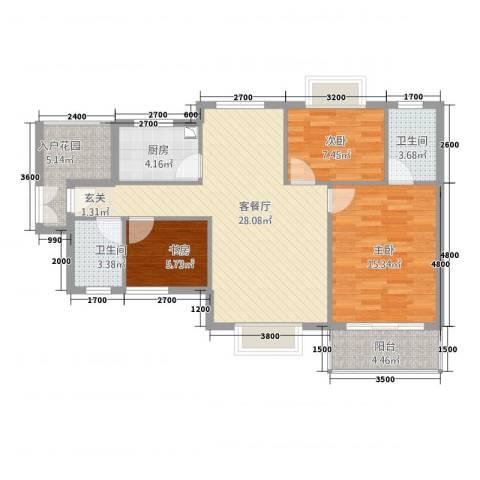 浅水湾・中央公园3室1厅2卫1厨77.66㎡户型图