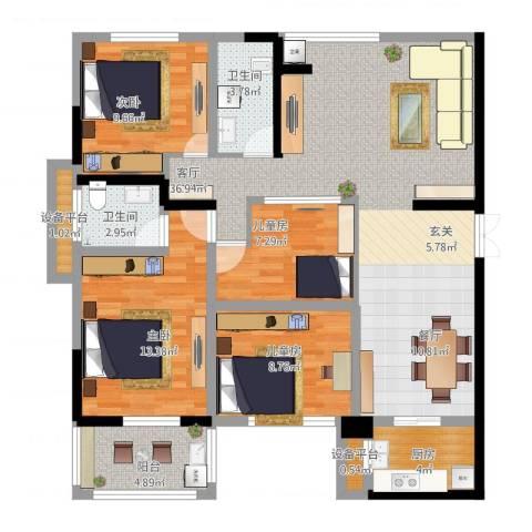 CROSS尚公馆4室1厅2卫1厨136.00㎡户型图
