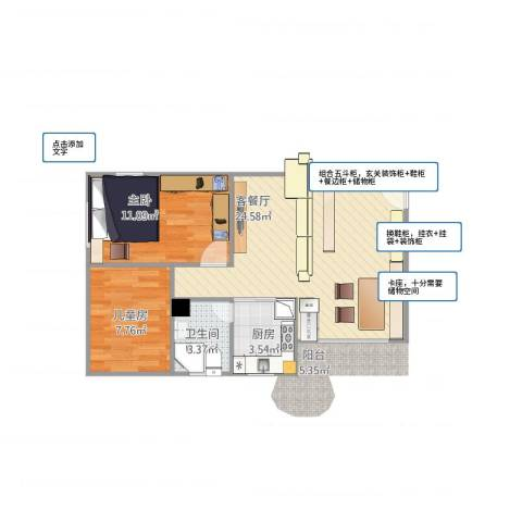 红棉苑2室1厅1卫1厨69.00㎡户型图