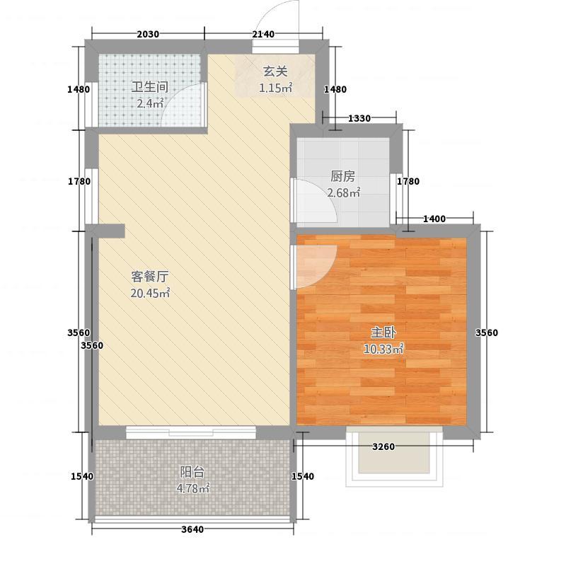新城海世界854.20㎡8、9#C户型1室2厅1卫1厨