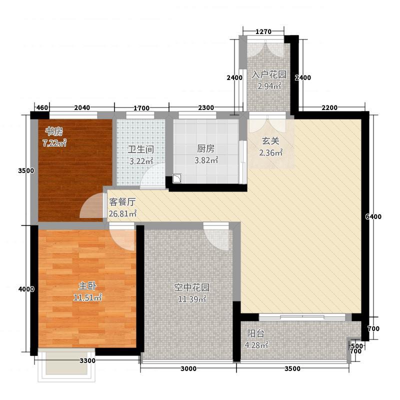 轩达绿地中央87.12㎡户型2室2厅1卫1厨