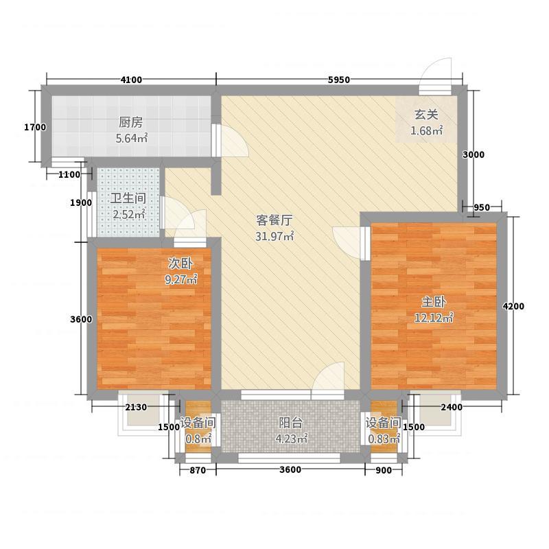 汇金国际六号楼B户型2室2厅1卫1厨
