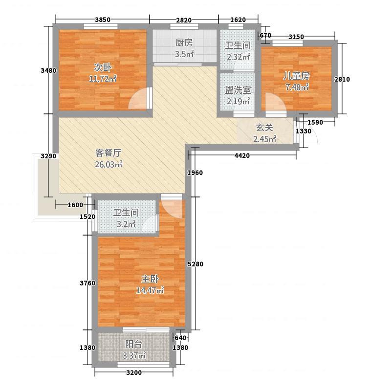 浩创梧桐郡117.72㎡A区19号楼A-1户型3室2厅2卫1厨