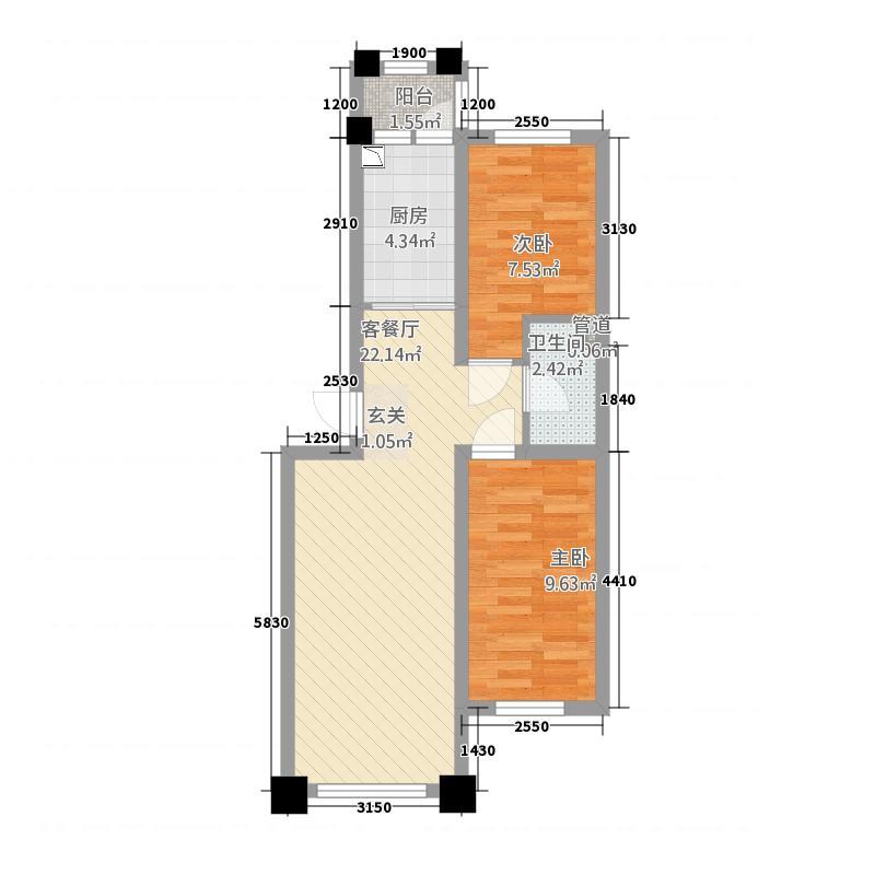 罗马太阳城7.36㎡(2)户型2室2厅1卫1厨