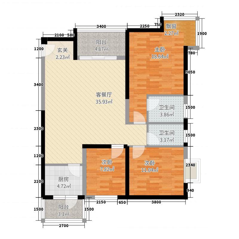 龙正中央海洋公园7127.13㎡7#A/H户型3室2厅2卫