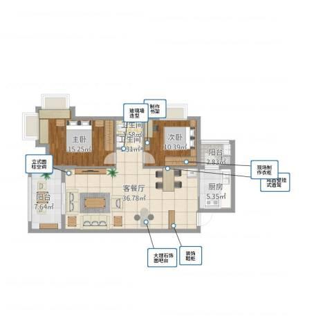 万花冲壹号2室1厅2卫1厨114.00㎡户型图