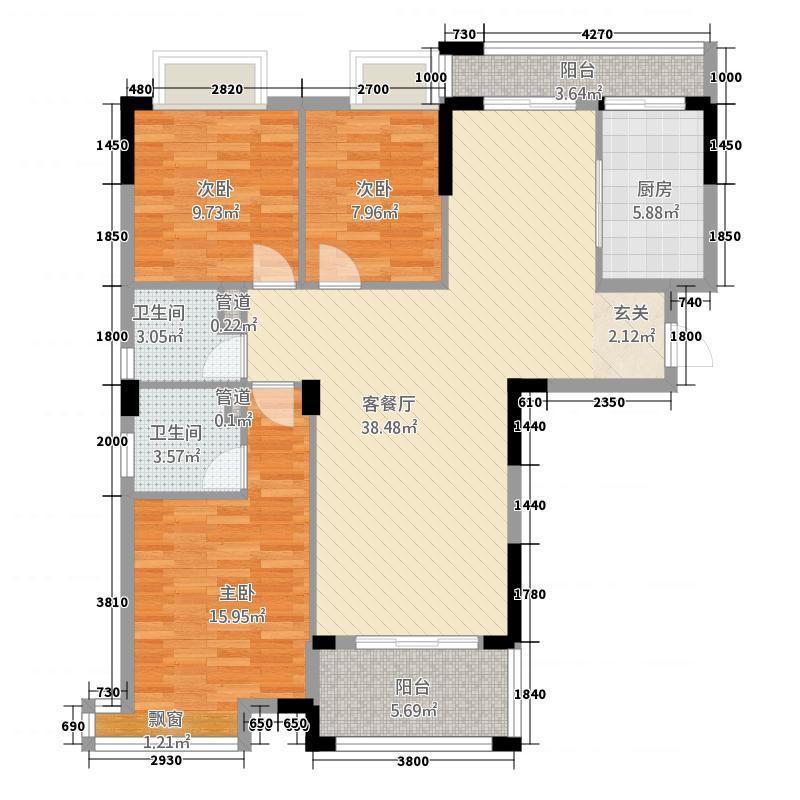 尚品壹号31116.82㎡一期3座1梯2~9层01户型3室2厅2卫1厨