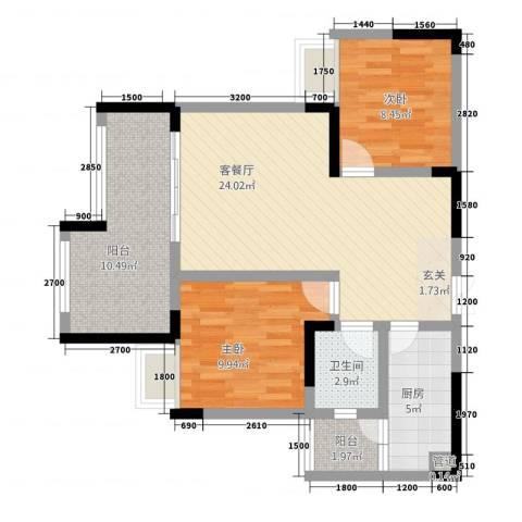 昌龙阳光尚城2室1厅1卫1厨62.90㎡户型图