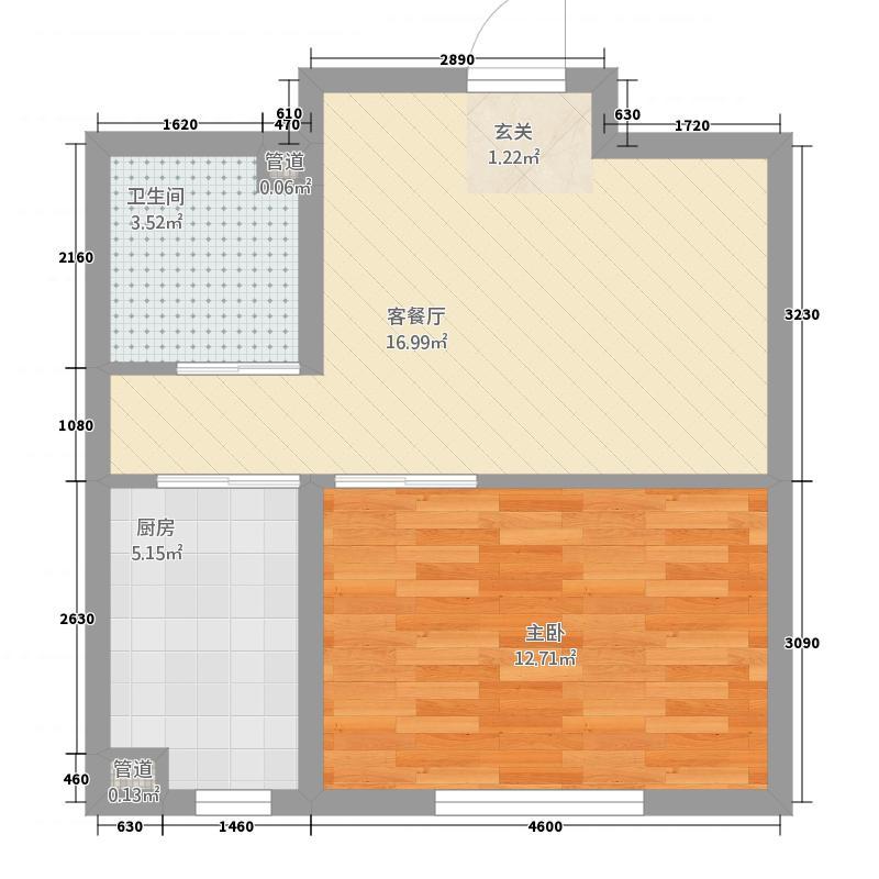 多恩海棠湾55.20㎡A户型1室1厅1卫1厨