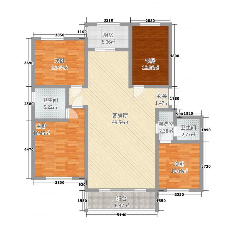 九龙佳苑174.72㎡户型4室2厅