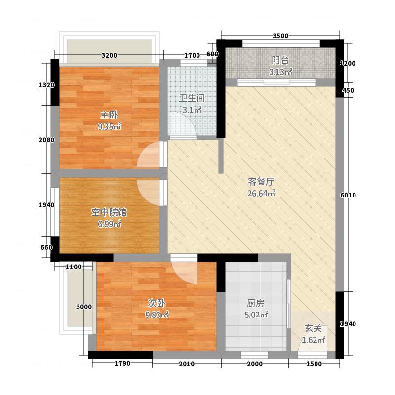 海亮国际广场1285.20㎡1、2#D-户型2室2厅1卫
