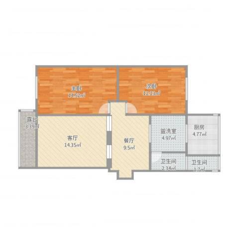 燕山小区2室3厅2卫1厨93.00㎡户型图