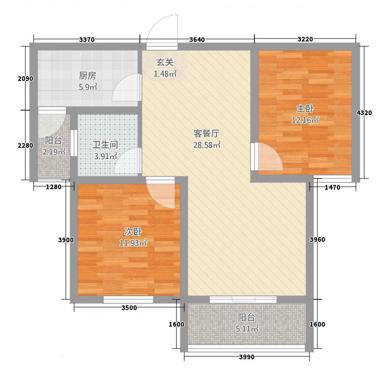 上海公馆67231.20㎡6#7#B2B3户型2室2厅2卫1厨