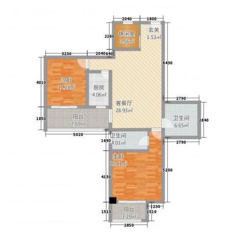 朝阳广场2室1厅2卫1厨125.00㎡户型图