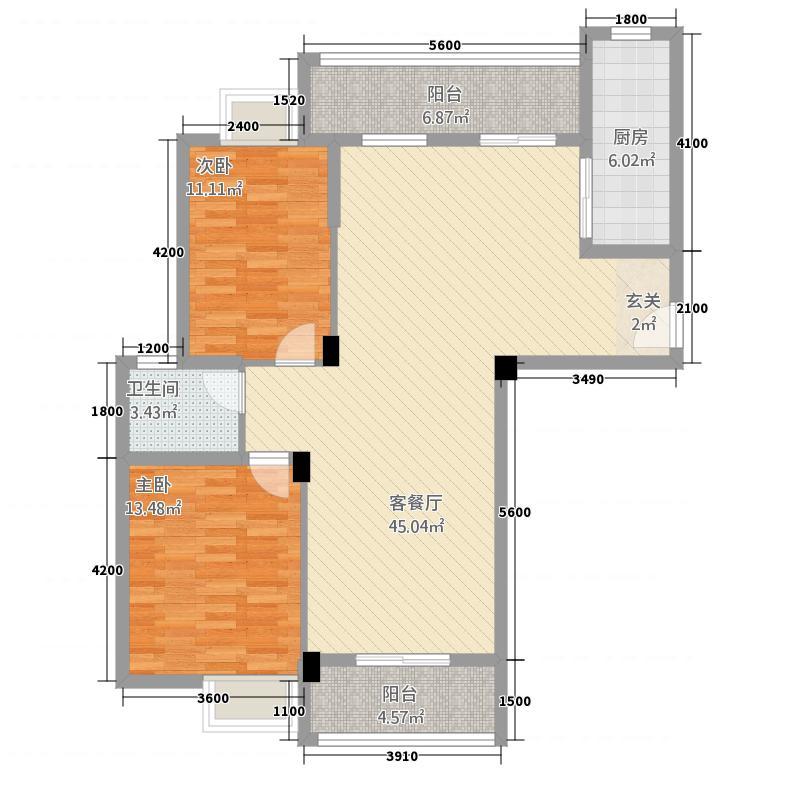 卓尔生活城522118.84㎡B户型2室2厅1卫1厨