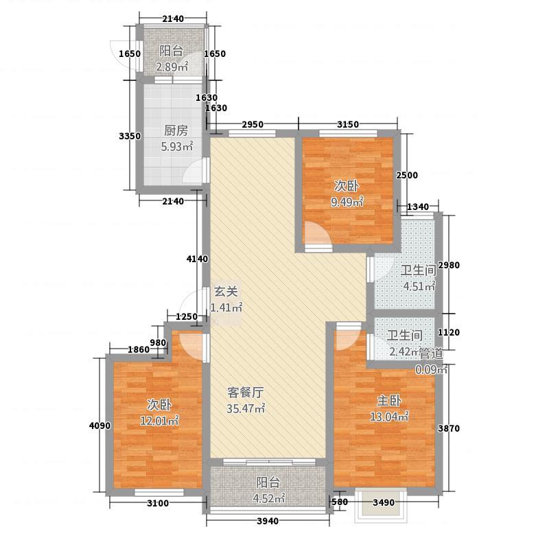 上海公馆1112143.50㎡9#11#12#B户型3室3厅2卫2厨