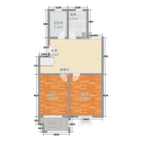 半岛玲珑家园2室1厅1卫1厨94.00㎡户型图