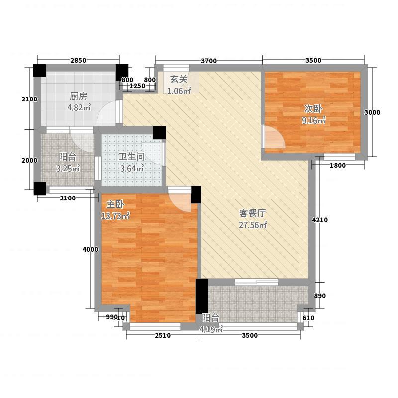 卓尔生活城32286.25㎡B户型2室2厅1卫1厨