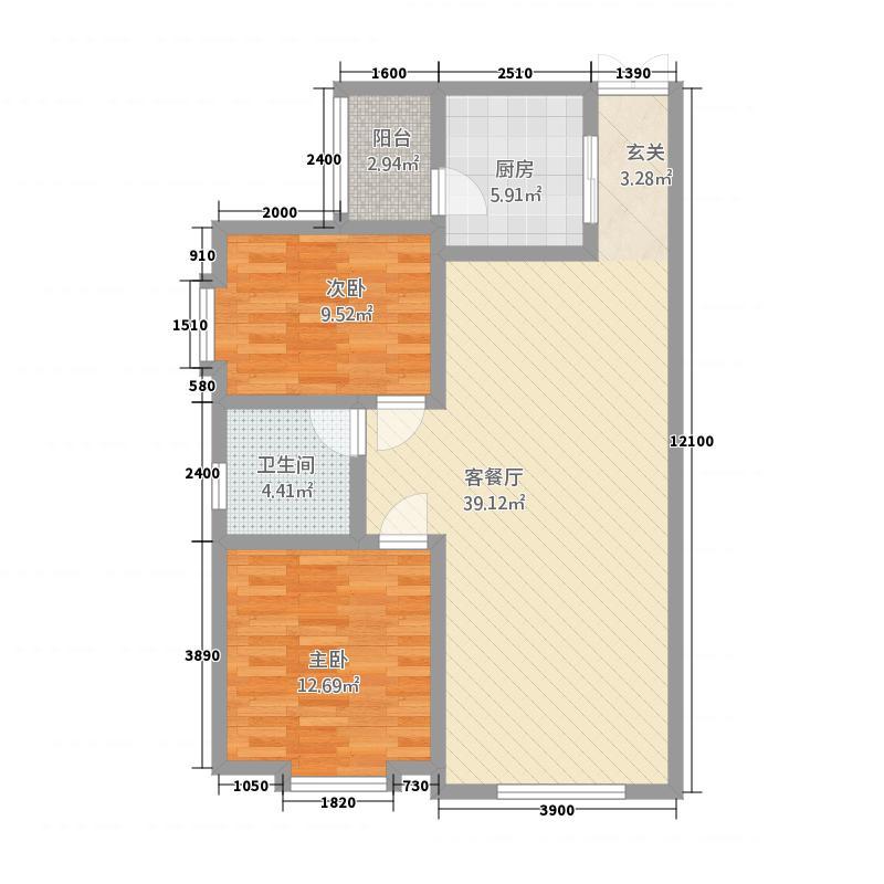 大地美居122113.25㎡A户型2室2厅1卫1厨