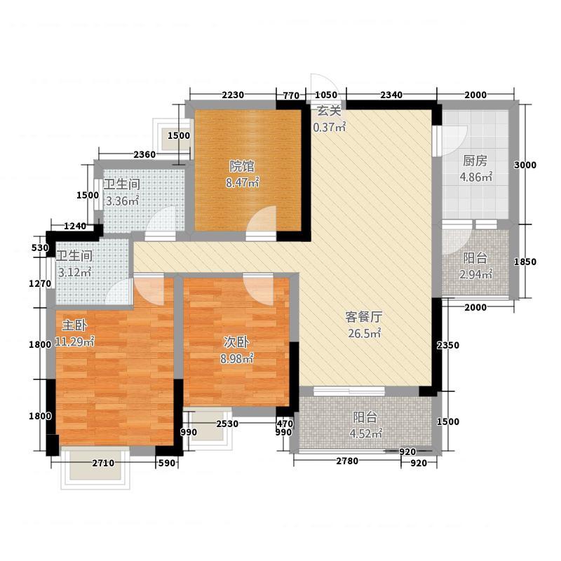 金九城7.38㎡阔景高层C户型2室2厅2卫1厨