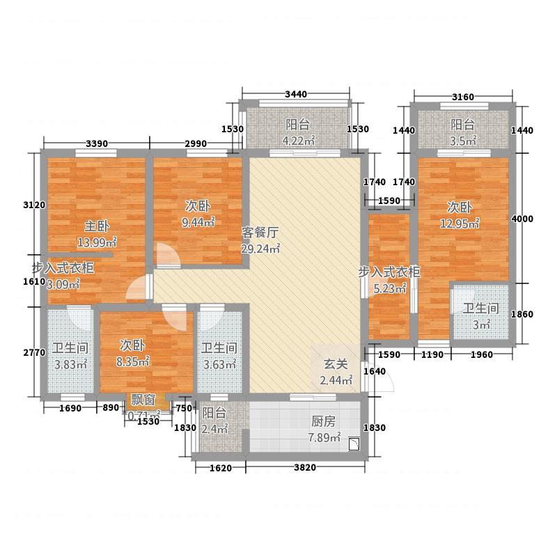 曲江・�邸12153.20㎡1-2号楼B2户型4室2厅2卫1厨