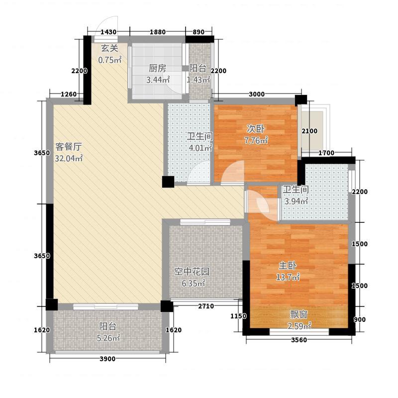 腾龙新华广场1288.72㎡户型2室2厅1卫1厨