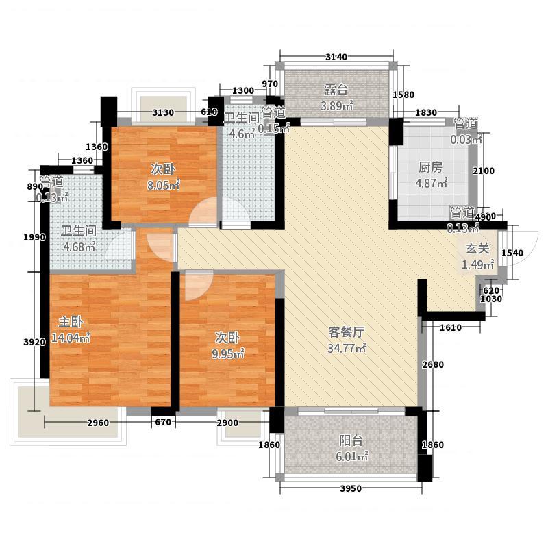张家港碧桂园132.00㎡J703A奇户型3室2厅2卫1厨