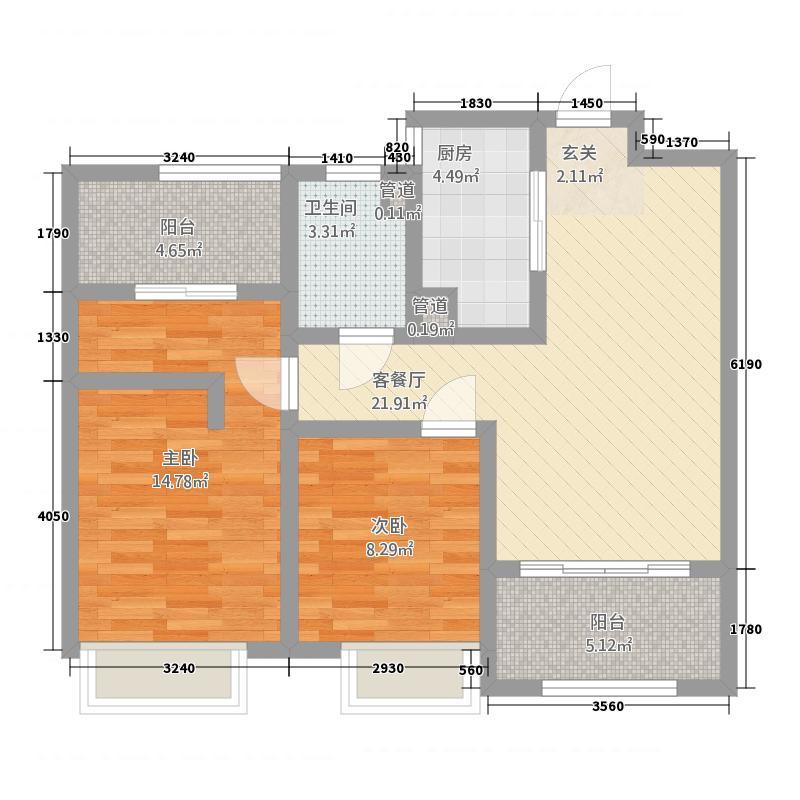 中海・华山珑城5.20㎡一期B区9-11、16-18、19-21#楼标准层F户型2室2厅1卫1厨