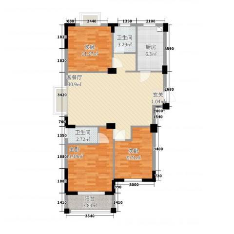滨江星城3室1厅2卫1厨2113111.00㎡户型图