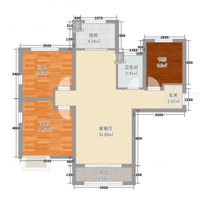 中海国际社区15.20㎡御山华府C1户型3室2厅1卫1厨