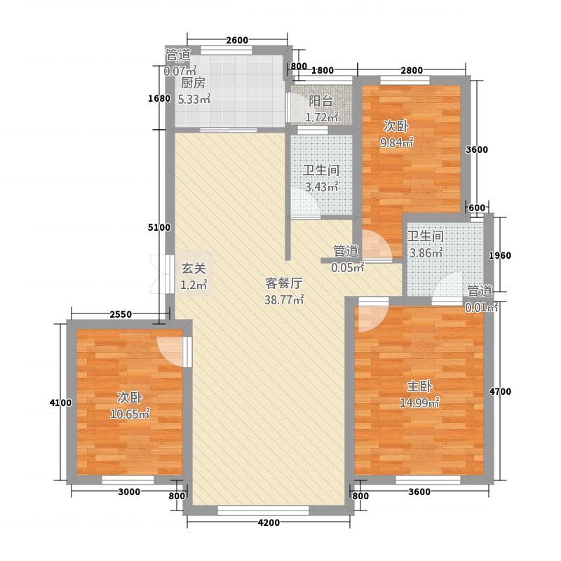 远洋戛纳小镇123.20㎡三期小高C1户型3室2厅2卫1厨