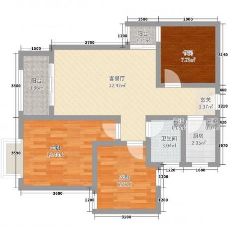 宝安江南城别墅3室1厅1卫1厨86.00㎡户型图