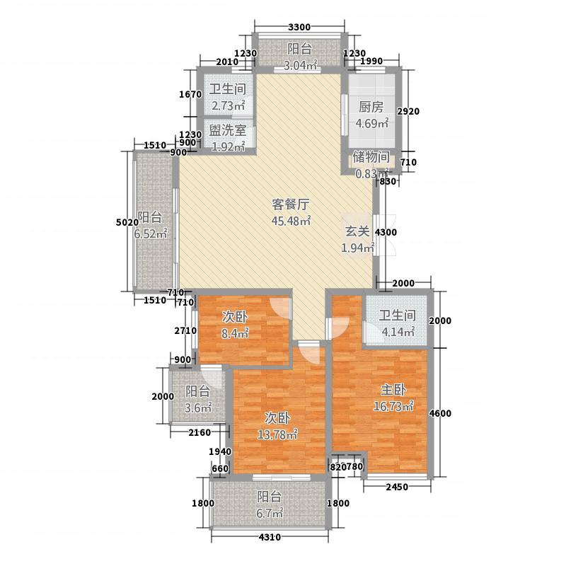 欣盛华庭147.20㎡户型3室2厅2卫1厨