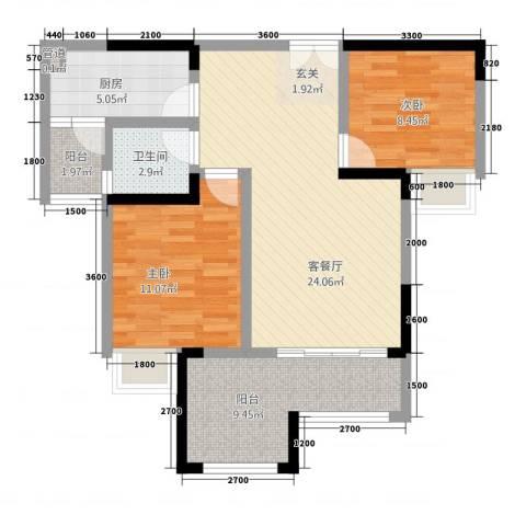 昌龙阳光尚城2室1厅1卫1厨63.05㎡户型图