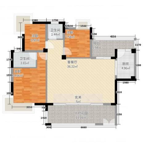 和合国际城二期3室1厅2卫1厨2134.00㎡户型图