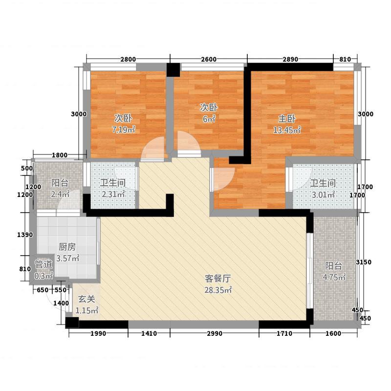 大唐世家384.20㎡9#A户型3室2厅2卫1厨