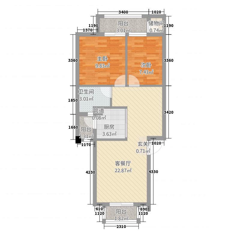 嘉和城2278.43㎡A户型2室2厅1卫1厨