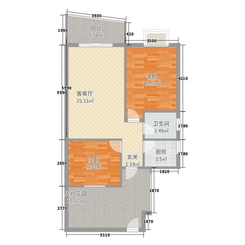 新城海世界8.20㎡8、9#E户型2室2厅1卫1厨