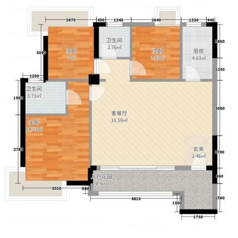 和合国际城二期3室1厅2卫1厨2114.00㎡户型图
