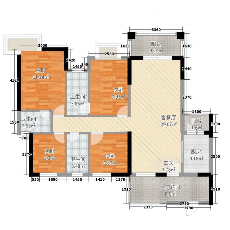 康格斯24321128.00㎡户型4室3厅2卫1厨