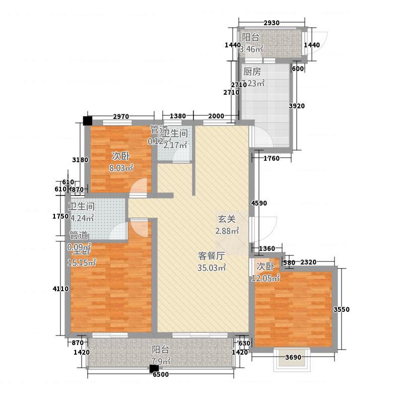 世茂世纪中心136.20㎡尚城A户型3室2厅2卫1厨