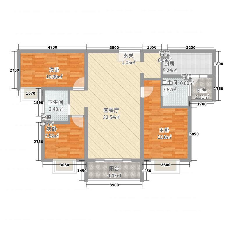 自然界813117.19㎡8#楼C1户型3室2厅2卫1厨