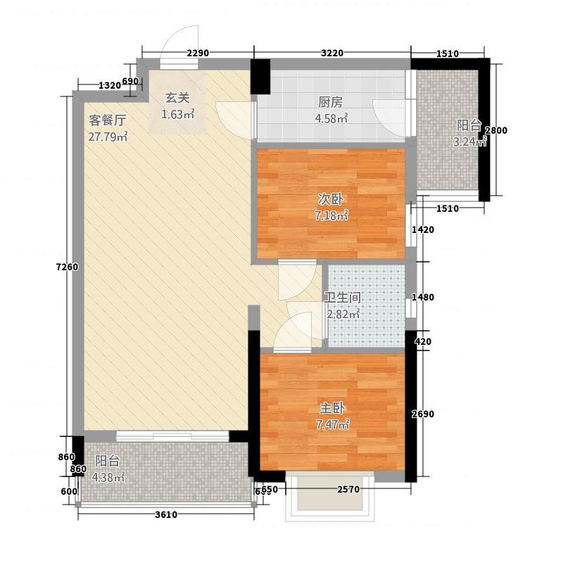 中业新城11482.62㎡11幢04户型2室2厅1卫1厨