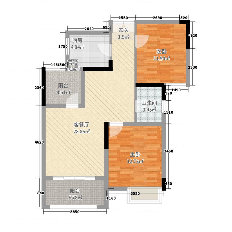 长江・首府12.52㎡A户型2室2厅1卫1厨