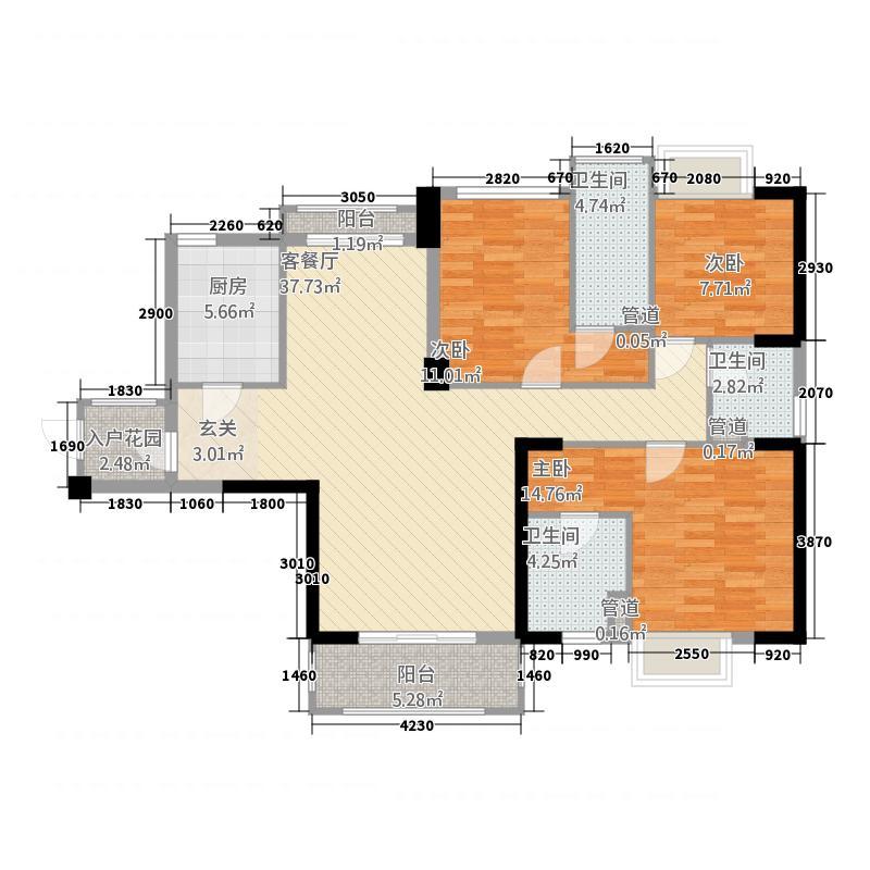 中业新城112124.84㎡11幢02户型3室2厅3卫1厨