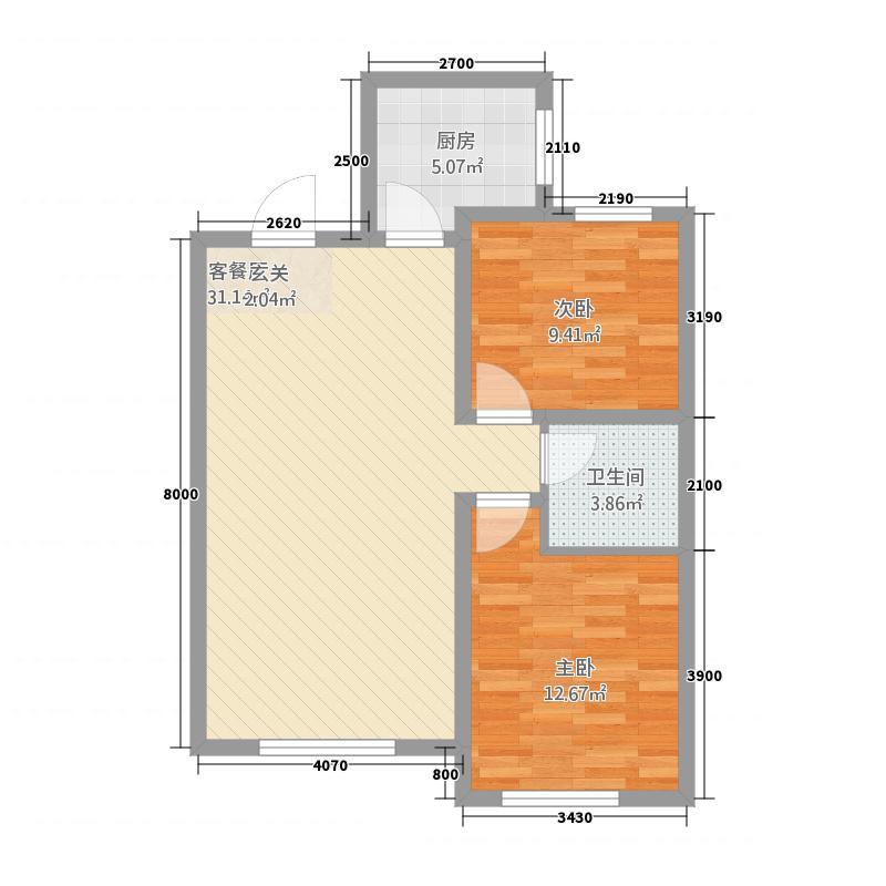 赛洛城124.20㎡(12)户型2室2厅1卫1厨